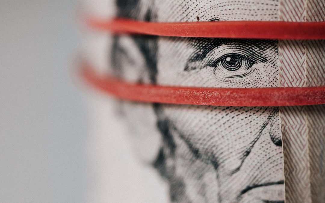 Кой управлява нашите пари?