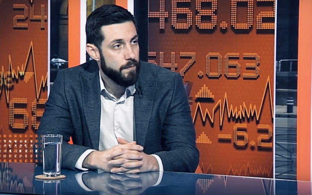 Ползи и рискове от приемането на еврото в България